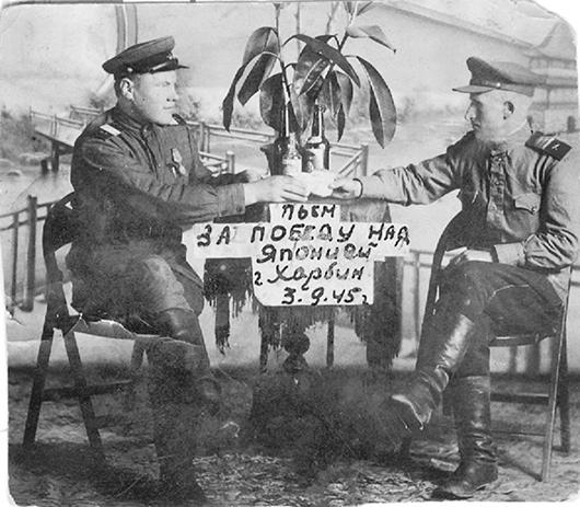 В.И.Прусов