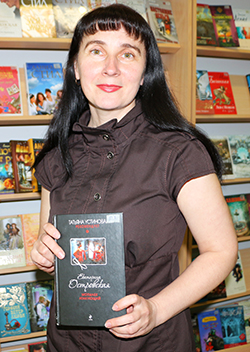 Людмила Афанасьевна НЕГРЕЕВА