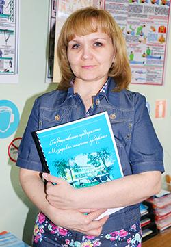 Ольга Алексеевна ГРИЩЕНКО