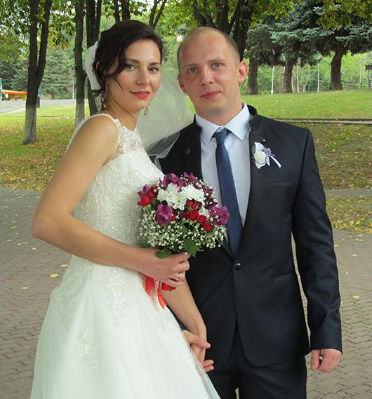Александр и Антонина