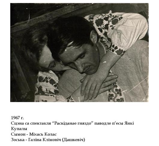 Мазырскі народны тэатр1