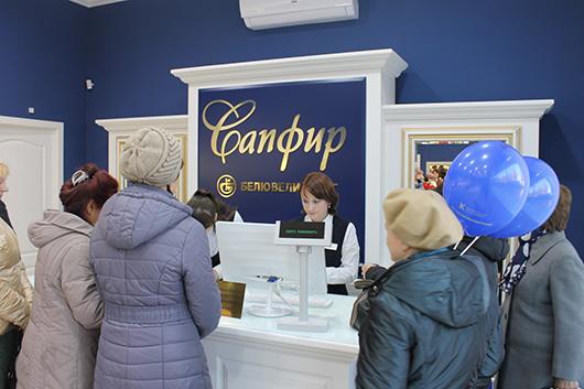"""Магазин """"Сапфир"""",  г.Мозырь"""