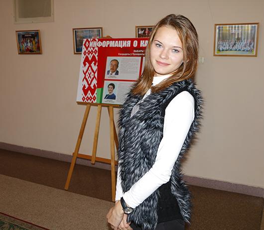 Вероника АРХИПОВА, студентка МГПУ им.И.П.Шамякина, наблюдатель от ОО БРСМ