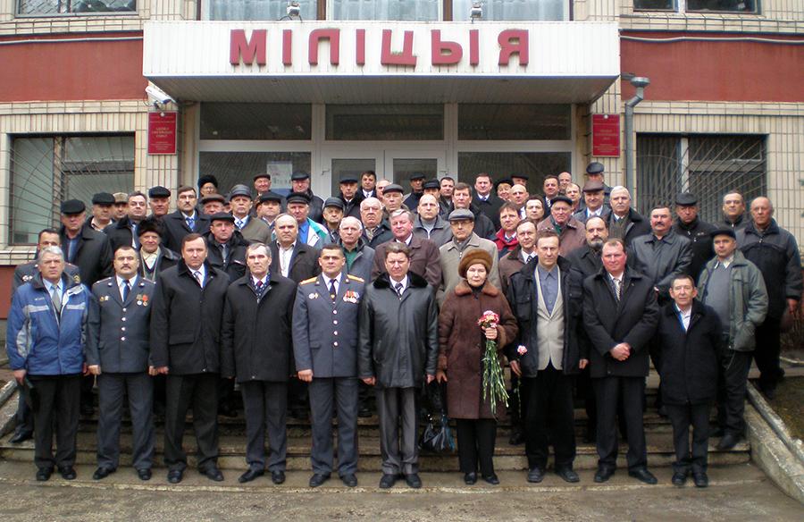 Ветераны Мозырского РОВД