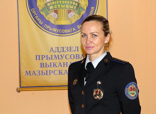 Людмила Громадская