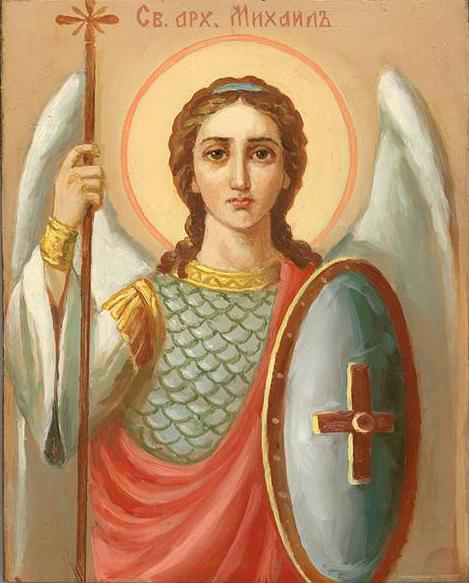 Покровитель города Мозыря архангел Михаил