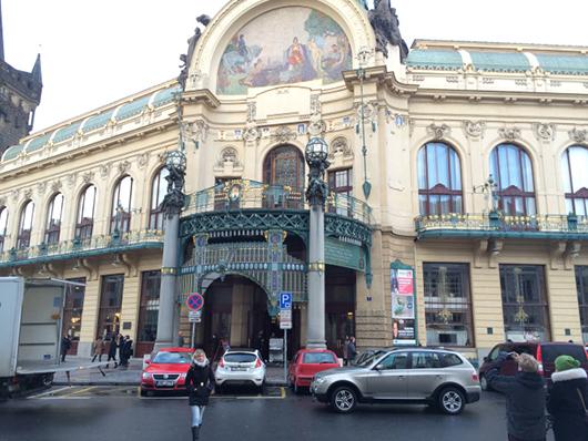 Прага с Сергеем Куликом