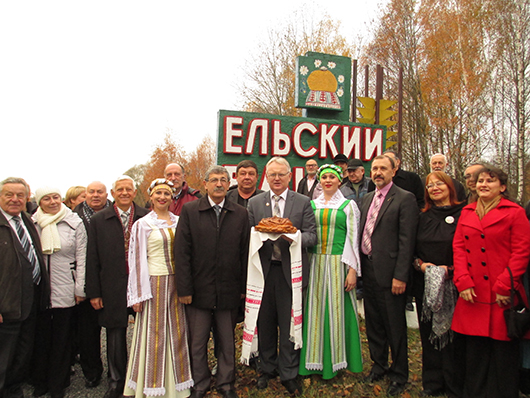 Сустрэча на мяжы Ельскага і Мазырскага раёнаў.