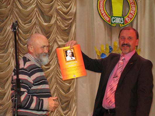Анатоль Міроненка ўручае міжнародную прэмію імя Г.І.Нарбута мазырскаму мастаку Мікалаю Дуброве.
