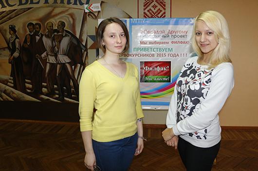 Карина ВЛАСЕНКО и Валентина ЧИЖЕВСКАЯ