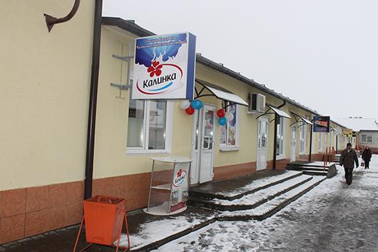 """Магазин """"Калинка""""  (Мозырь, рынок """"ИстПал"""")"""
