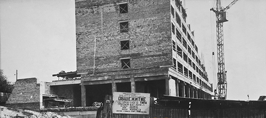 Строительство гостиницы Припять