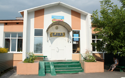 баня1
