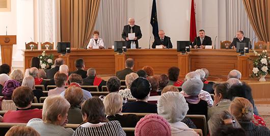 Отчетно-выборная конференция районного совета ветеранов Мозырщины