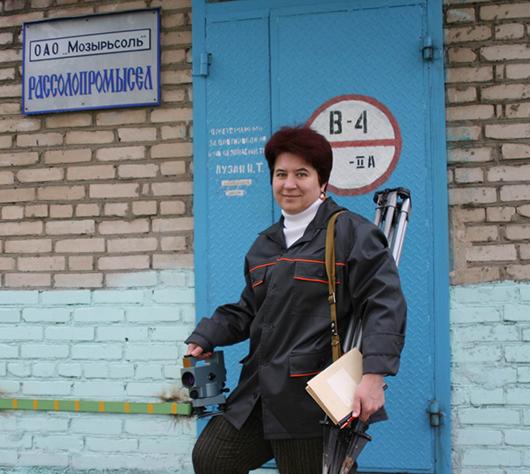 Ирина Шейко