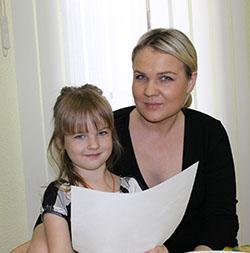 Янина и Евелина Юницкие.