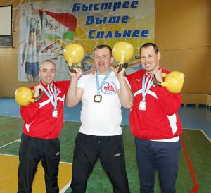 Александр Анисовец, Сергей Дорошко, Валерий Сысенков
