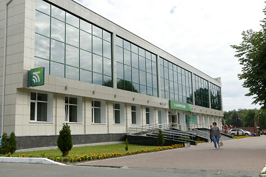 Беларусбанк (Мозырь)