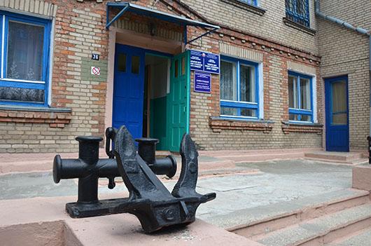 Мозырский центр туризма
