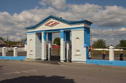 Стадион Спартак (Мозырь)