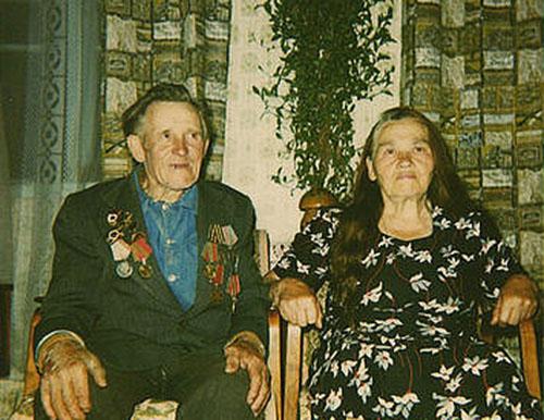 Мои дорогие Андрей Иванович и Василина Федоровна.