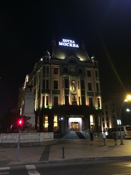 Белград (2)