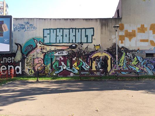 Граффити (4)