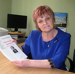 Елена Слобожанюк