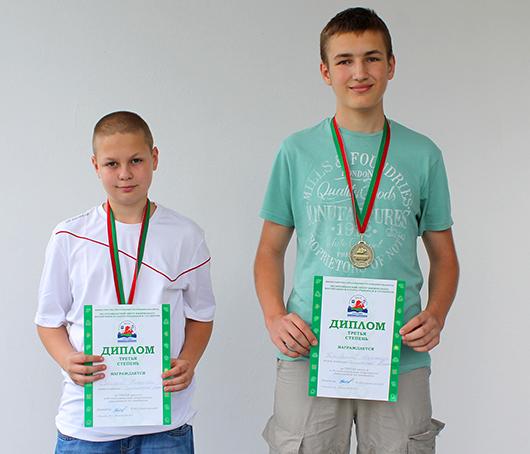 Никита Степнов и Александр Кривошеев