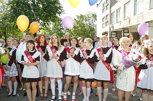 Последний звонок-2016 в СШ №9 г.Мозыря