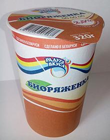 Биоряженка_20.07.2016_фото