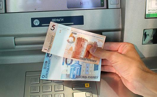 банкомат1