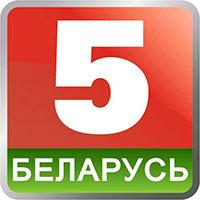 Беларусь5