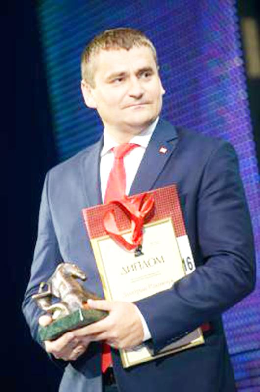 Раковчук