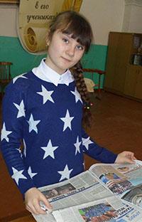 Арина Шарина