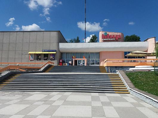 кинотеатр Мир1