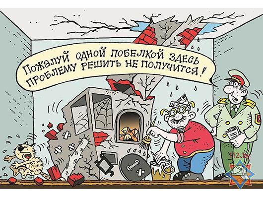 печь. топить