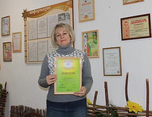 Наталья Хорошкевич