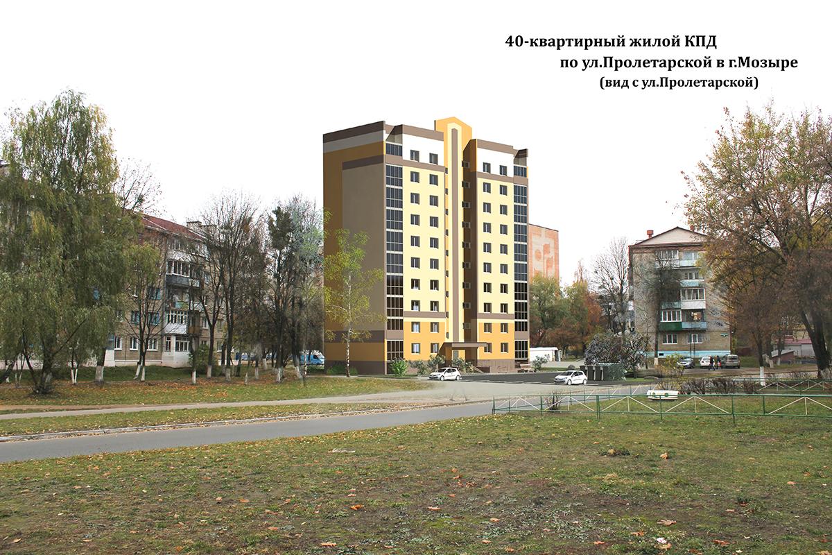 Пролетарская дом