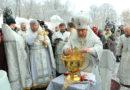 В праздник Великий – Святое Крещение – снова спустилась с небес благодать…
