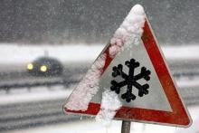 В Гомельской области действует план «Погода»