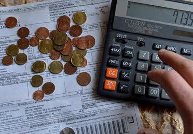 Новые тарифы на жилищно-коммунальные услуги в Мозыре
