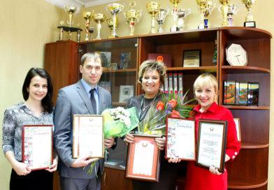 Мозырский район занял первое место в областном смотре-конкурсе по участию своих спортсменов в международных соревнованиях