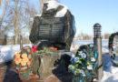 На Мозырщине отметили 28 годовщину вывода войск из Афганистана