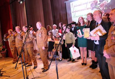 В Мозыре прошел 1-й районный смотр-конкурс патриотической песни «Испытание мужеством»
