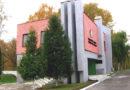 Школьный музей боевой славы СШ № 10 г. Мозыря проводит благотворительную акцию по сбору средств и экспонатов