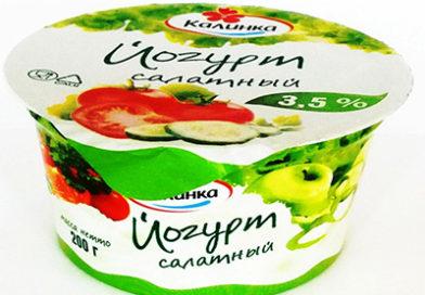 Йогурт «Салатный» производства Калинковичского молочного комбината — продукт для здоровья