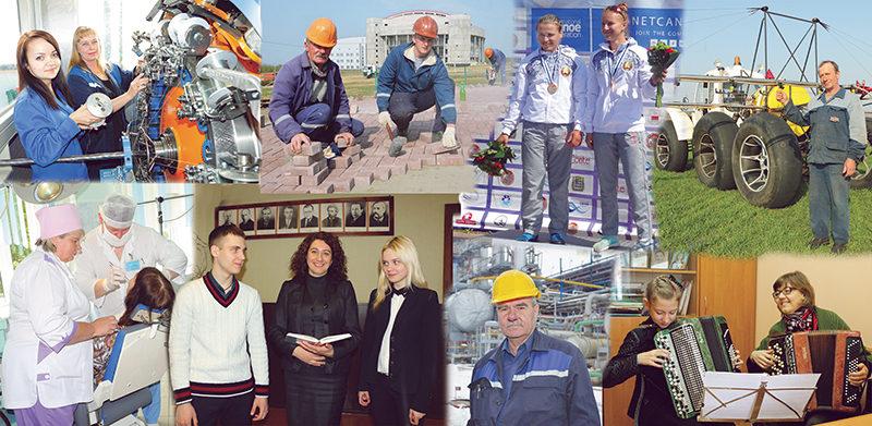 Об итогах соревнования по социально-экономическому развитию Мозырского района за 2016 год