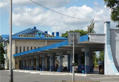 Расписание движения автобусов по маршруту «Мозырь-Загорины»