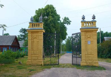 38 населенных пунктов Мозырского района находятся в зоне радиоактивного загрязнения